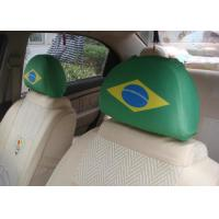 Buy cheap European Style Car Seat Headrest Covers Personalized For Soccer Fans from wholesalers