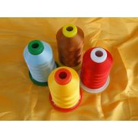 Buy cheap Absolutely High Quality Wholesale Polyester Embroidery Thread 108D/2 120D/2  150D/2 from wholesalers
