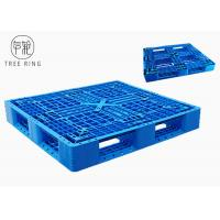 Buy cheap Double Deck Reversible Hdpe Plastic Pallets Stackable With 6 Reinforcement Bar from wholesalers