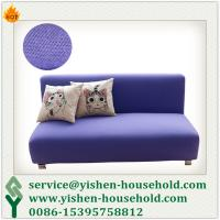 Buy cheap Yishen-Household Italian strong Stretch grey sofa cover 3 seater sofa cover sofa slipcover sofa cushion cover designs from wholesalers