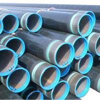 Buy cheap api 5l line steel pipe from wholesalers