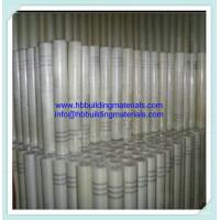 Buy cheap Widnow screen,windows screens, window nets, fly screen, China supplier from wholesalers