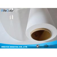 Buy cheap Premium 190gsm Glossy Inkjet Printing Paper for Large Format Printer product