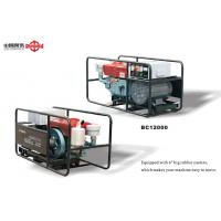 Buy cheap Silent Small Diesel Generator product