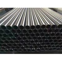 Buy cheap wholesale cheap prices for 201 stainless steel pipes and tubes foshan factory with all sizes from wholesalers