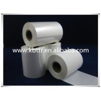 Buy cheap white resin ribbon for barcode printer from wholesalers