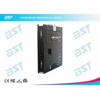 Buy cheap Epistar P4 Synchronous led display board High resolution 1200nits /sqm from wholesalers