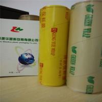 Buy cheap SGS certificate self-adhesive clear food preservation pvc cling film from wholesalers