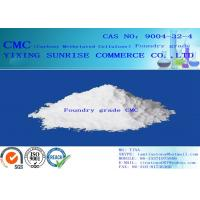 Buy cheap Carboxy Methyl Cellulose CMC Chemical Anti Dirt Redeposition Agent For Detergent from wholesalers