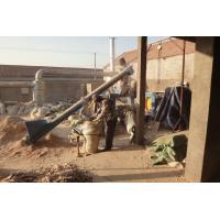Buy cheap pellet making machine to make biomass energy or fuel granule by wood from wholesalers