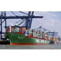 Buy cheap FCL Ocean Freight from China to Asia,India,Pakistan,Red Sea from wholesalers