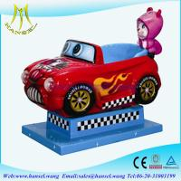 Buy cheap hot sale kids electronic coin operated fiberglass kiddierides from wholesalers