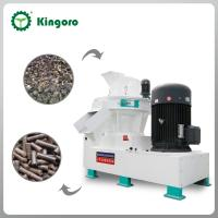 Buy cheap Vertical ring die wood pellet machine for rice husk from wholesalers