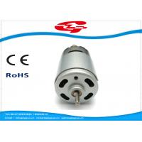 Buy cheap High Speed 300W Brushed DC Motor Permanent Magnet CCW / CW Rotation from wholesalers