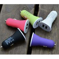 Buy cheap 2018 hot selling trumpet matt car charger dual usb for iphone for samsung mobile phones from wholesalers