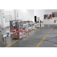 Buy cheap packing and labeling machine from wholesalers