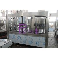 Buy cheap Aseptic Round Bottle Drinking Water Filling Plant , Liquid Filler Equipment from wholesalers