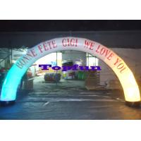 Buy cheap White LED Lighting Inflatable Arches for Parties and Festivals from wholesalers