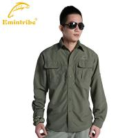 Buy cheap Quick Shirt Men's Shirt Army Grey Shirt Breathable Shirt from wholesalers