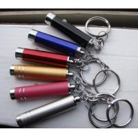 Buy cheap LED Flashlight Keychain from wholesalers