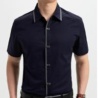 Buy cheap Man Shirt Casual shirt fashion shirt with short sleeve from wholesalers