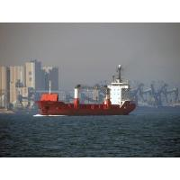 Buy cheap International shipping agency from China to Mexico(R) from wholesalers