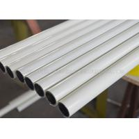 Buy cheap Anti Static Plastic Coated Pipe DY179 For Structure Pipe Rack System from wholesalers
