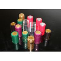 Buy cheap Heat shrink/ PVC capsules for bottles of wine  grappa  spirits oil  vinegar and beer from wholesalers
