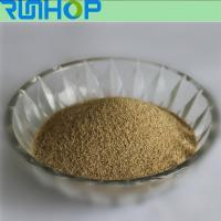 Buy cheap (5) compound betaine 30% from wholesalers