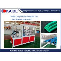 Buy cheap Double Cavities PPR Pipe Production Line / Extrusion Line For 20mm*2.8mm from wholesalers