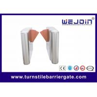 Buy cheap Access Control Flap Barrier Gate For Spare Club , bi-direction Gate for new product from Wholesalers