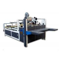 Buy cheap Electric Driven Type Semi Auto Folder Gluer For Corrugated Carton Box from wholesalers