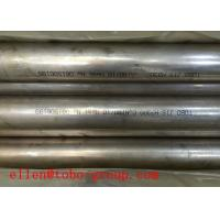 Buy cheap Incoloy Alloy 825 Seamless Nickel Alloy Pipe BS 3074NA16 ASTM B 163 ASTM B 423 from wholesalers