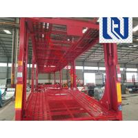 Buy cheap SHMC 15M Transport Vehicle / Car Carrier Truck Trailer Q235 Material With FUWA Brand Axles from wholesalers