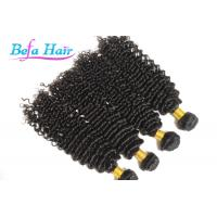 Buy cheap 22 Inch / 24 Inch Cambodian Hair Bundles Grade 7a Virgin Hair For Black Women from wholesalers