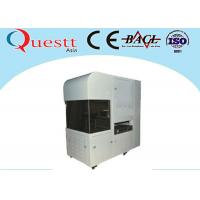 Buy cheap Air - Cooled UV Laser Marking Machine 8W With High Ratio Photo Translating from wholesalers