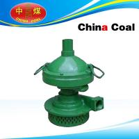Buy cheap Pneumatic submersible pump from wholesalers