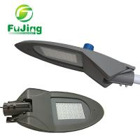 Buy cheap Parking LotsLED Street Light Heads 100W , Super Bright Cobra Head Street Light Fixtures from wholesalers