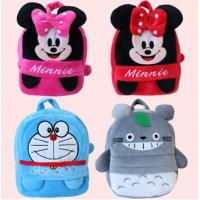 Buy cheap Disney Princess Dolls Cartoon Stuffed Disney Plush Toys 50cm backpacks from wholesalers
