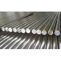 Buy cheap 2205 Duplex Stainless Steel Bar from wholesalers