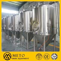 Buy cheap 1500L liter beer manufacturing equipment for pub from wholesalers