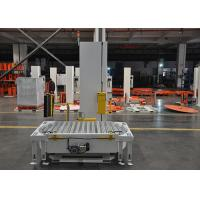 Buy cheap Pre - Stretch Stretch Film Wrapping Machine Fully Auto Unmanned Working from wholesalers