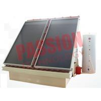 Buy cheap Flat Plate Solar Powered Hot Water Heater from wholesalers