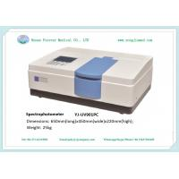 Buy cheap Double Beam UV-Vis Spectrophotometer (YJ-UV901PC) from wholesalers