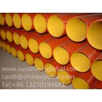 Buy cheap SML Pipes/Cast Iron EN877/DIN19522 Pipes from wholesalers