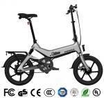 Buy cheap 350W Motor 36V 7.5Ah 16 Inch Folding Electric Bike from wholesalers