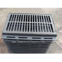 Buy cheap Manufacturing Machinery Parts EN124 C250 ductile iron square gully grate for product