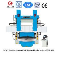 Buy cheap SCVT500H/W China Double column vertical turret lathe CNC VTL from wholesalers