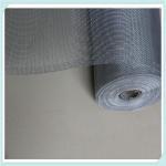 Buy cheap Aluminum Wire Mesh/Aluminum window screen/14*14 aluminum alloy window screen /aluminum alloy mosquito netting from wholesalers