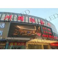 Buy cheap Outdoor Full Colour Front Service LED Display Under Direct Sunshine from wholesalers